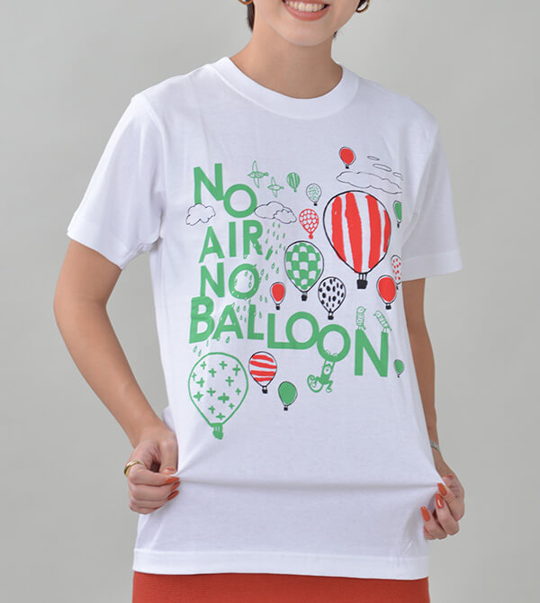 NO AIR NO BALLOON